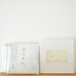 gift set 花ふきん 慶事用---中川政七商店