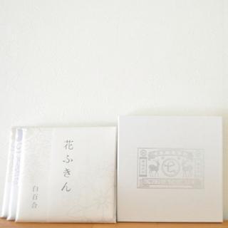 gift set 花ふきん 弔事用---中川政七商店