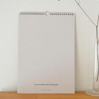 Do It Yourself Calendar---carta pura