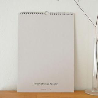 Do It Yourself Calendar---carta pura