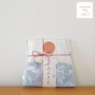 putit gift 富士山ふきん+linen cord wrapping