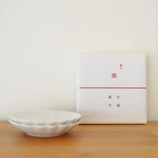 gift set | 引き出物 輪花 小皿2枚セット---粋更