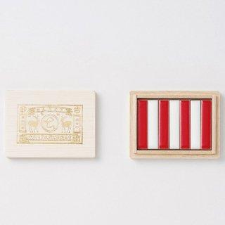 タイルの箸置き 紅白---中川政七商店