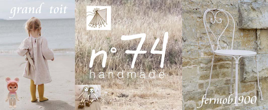numero74(ヌメロ74)|グラントワ|輸入雑貨とガーデンチェアーのお店