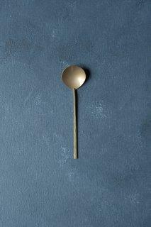 Lue 小スプーン (栗型)  真鍮 カトラリー