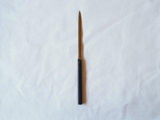 【10/22まで期間限定販売】Lue ペーパーナイフ 真鍮