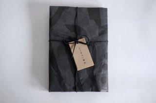 SIWA | 紙和 SAMIRO YUNOKI 文庫カバー Pattern:04