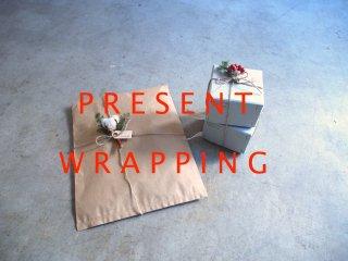 プレゼント ラッピング