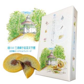 MF-001 蔵生-文学館オリジナルパッケージ(6枚入)