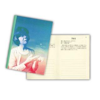 MN-006 三浦綾子作品 読書ノート(エッセイ・他 編)