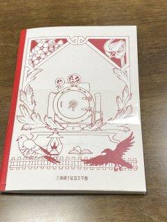B6ノート(5mm方眼・あつこ01)