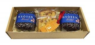 HC-011 スイーツセット(くるみたっぷりのパウンドケーキ2個)&氷点ブレンド(豆)100g 2個入