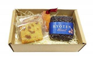 HC-013 スイーツセット(くるみたっぷりのパウンドケーキ2個)&氷点ブレンド(豆)100g 1個入