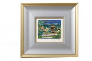 GM-002 リトグラフ『新緑大和』0号 日本画家の巨匠・後藤純男の作品
