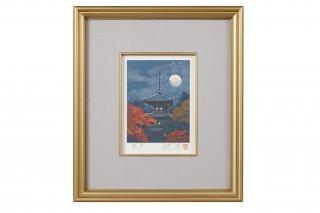 GM-005 リトグラフ『月』0号 日本画家の巨匠・後藤純男の作品