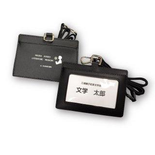 MG-039 革製カードホルダー(黒)