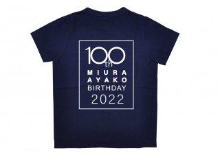 MG-054 (3Lサイズ)オリジナルドライTシャツ2021-生誕100-ネイビー