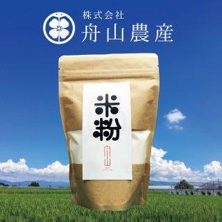 MF-028 米粉300g(ゆめぴりか)(舟山農産)