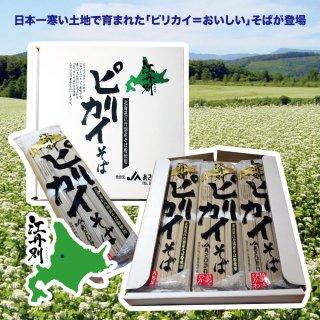 MF-031 江丹別 ピリカイそば 300g×3袋(あさひかわ農業協同組合)