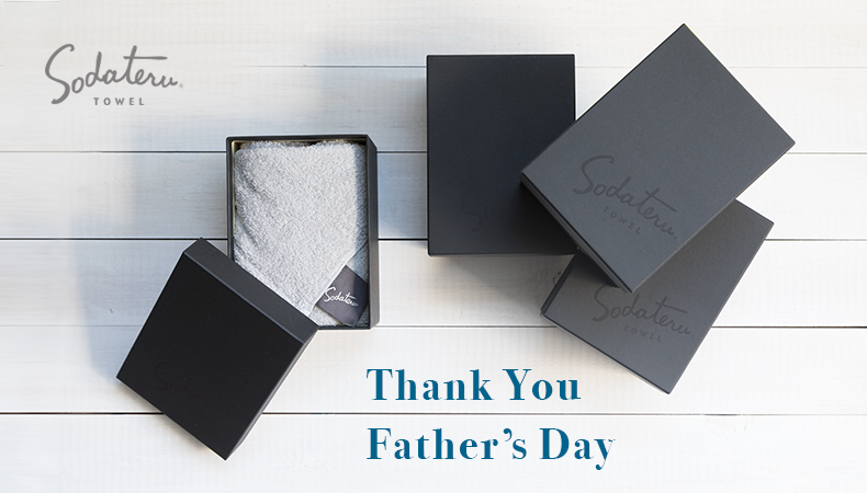 Thank You Father's Day -父の日特集-