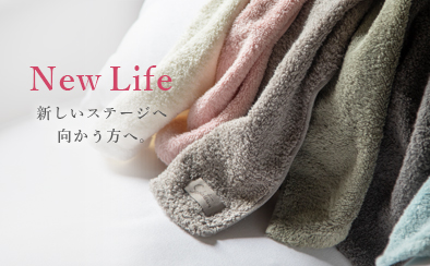 New Life 新生活お祝いギフト。