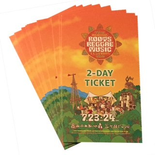 Roots Reggae Music Festival 2016 [ 2-DAY TICKET ]