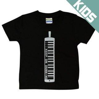 メロディカ キッズ Tシャツ 黒