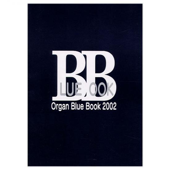 ORGAN BLUE BOOK 2002