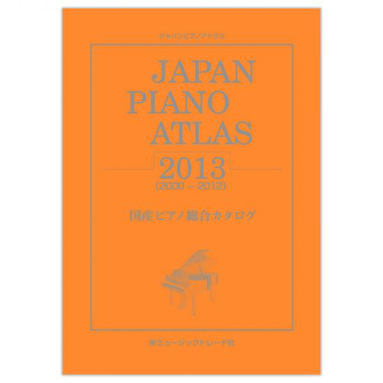 JAPAN PIANO ATLAS 2013