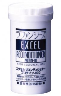 犬用トリートメント剤【ラファンシーズ】エクセルリコンデショナー170g