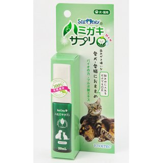 【犬用歯磨き】シグワン ハミガキサプリ