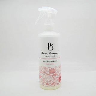 ピクニックシャンプー【メイクフィットローション300ml】洗い流さないトリートメントローション