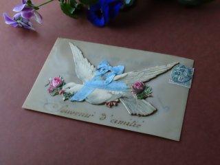 アンティークの絵葉書『白鳩』