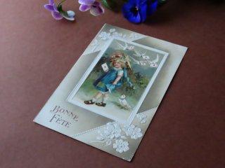 アンティークカード『白鳩と手紙』