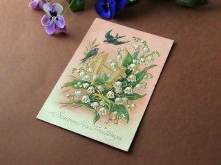 アンティーク絵葉書『春の記憶』