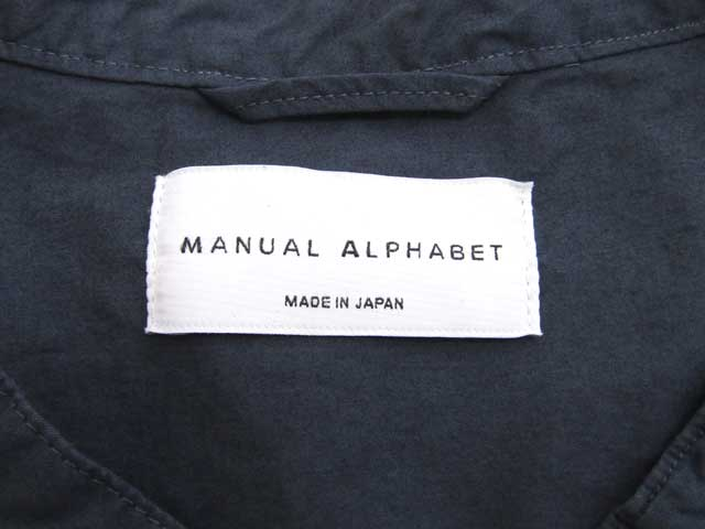 MANUAL ALPHABET (マニュアルアルファベット)<br>O/D V-NECK PULL OVER S/S SHT (MA-S-514)