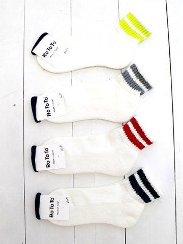 RoToTo (ロトト) O.S. LINE SOCKS SHORT (R1020)