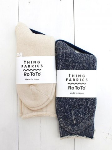 RoToTo(ロトト)<br>TIPTOP 365 Organic HEATHER PILE CREW SOCKS (TFOT-1034)