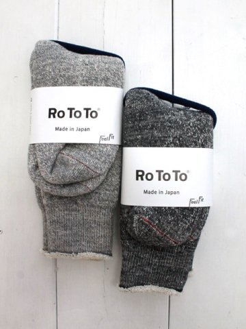 RoToTo(ロトト) <br>DOUBLE FACE SOCKS MERINOWOOL & ORGANIC COTTON (R1001)