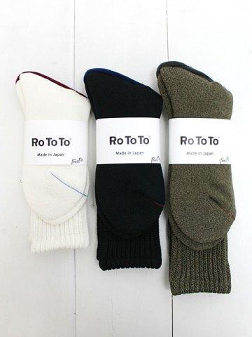 RoToTo(ロトト) LOOSE PILE SOCKS (R1014)