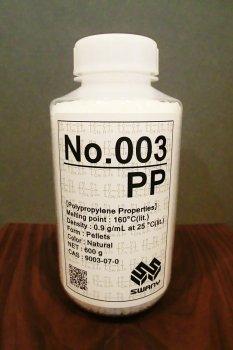 成形用樹脂ペレットボトル【PP ナチュラル 600g】