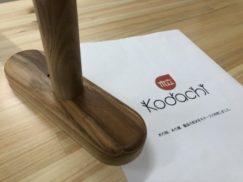 【飛沫防止パーテーション】木立-kodachi- サクラ