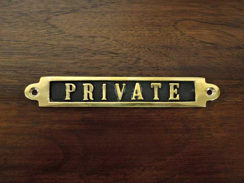 ブラスサイン<br>PRIVATE<br>