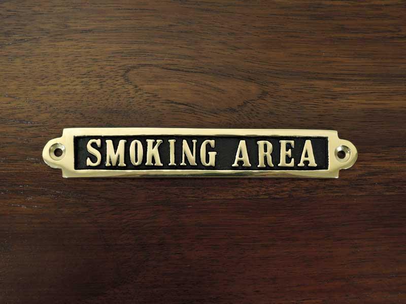 ブラスサイン<br>SMOKING AREA<br>