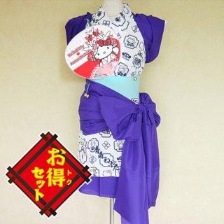 ハローキティのハネト衣装セット(むらさき)