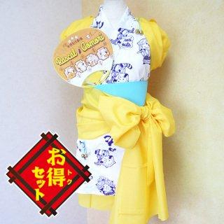 ラスカルのハネト衣装セット(レディース・きいろ)