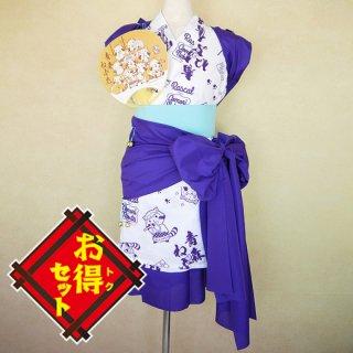 ラスカルのハネト衣装セット(レディース・むらさき)