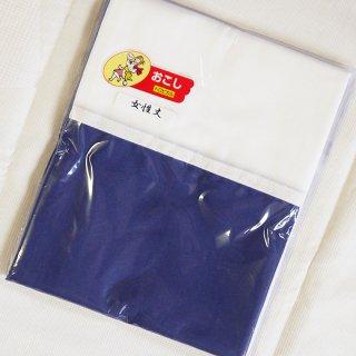 ねぶた衣装 / ハネト用おこし(コン)