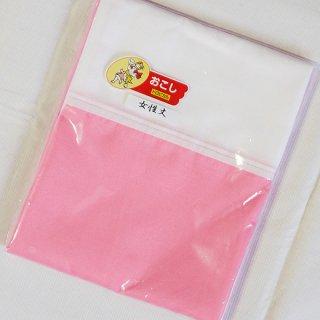 ねぶた衣装 / ハネト用おこし(ピンク)