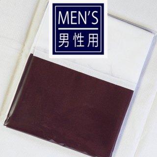 ねぶた衣装 / ハネト用おこし(あずき)